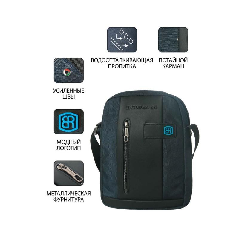 Мужская сумка на плечо ENZO ROSSI 70007 GD GREY